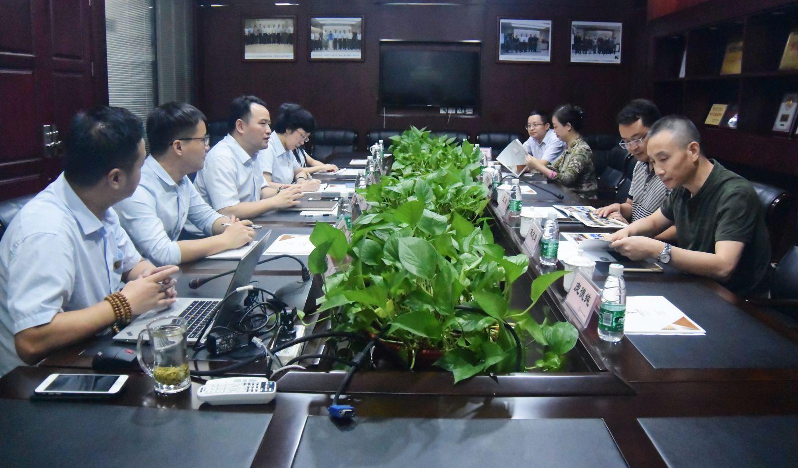国家知识产权局规划发展司调研组莅临行之指导工作