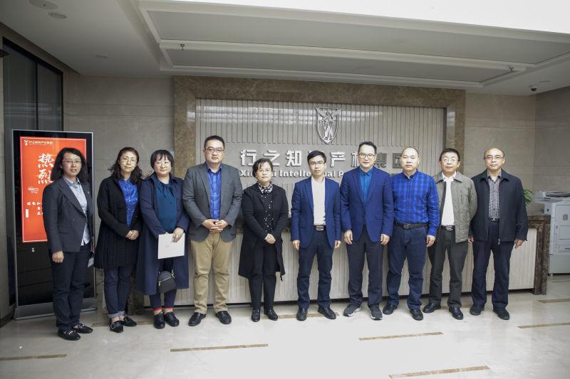 国家知识产权局公共服务司副司长吕海波一行莅临行之,调研TISC建设情况